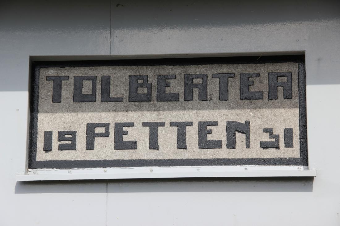 Gemaal Tolberter Petten 1931